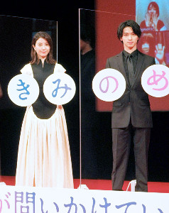 初共演ながらも仲よさそうな吉高由里子と横浜流星