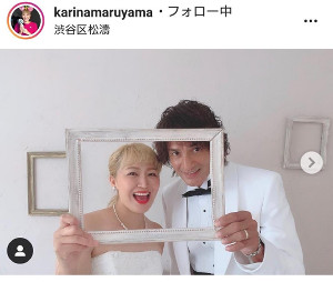 インスタグラムより@karinamaruyama