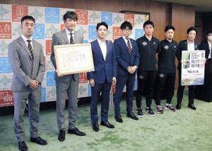 道庁を表敬訪問し、鈴木知事(左から3人目)から「感謝状」を授与された折茂社長(同2人目)