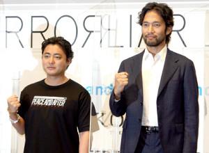 都内で行われた映画制作の新プロジェクト「MIRRORLIAR FILMS」発表記者会見に出席した山田孝之(左)、阿部進之介
