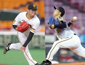 巨人・田口麗斗(左)と阪神・青柳晃洋