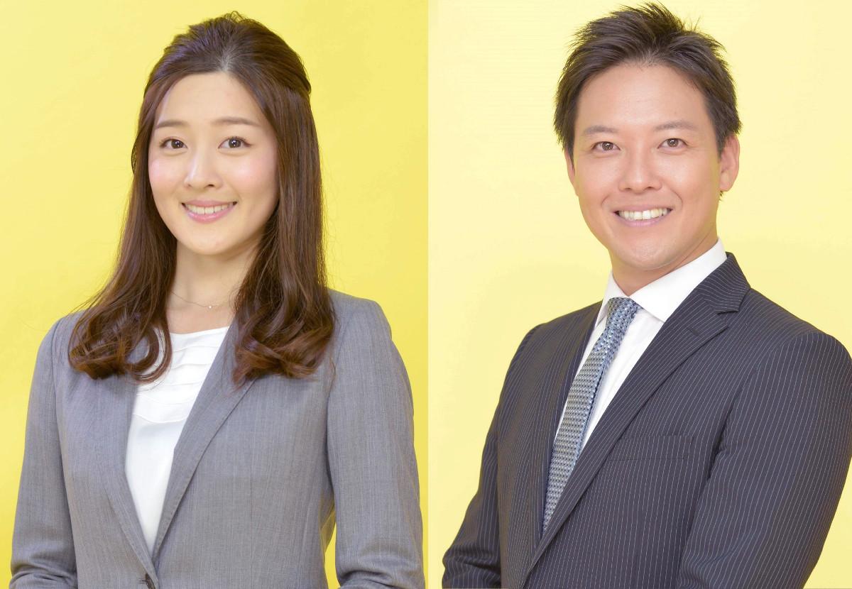 ない 面白く すま たん 朝生ワイド す・またん!|読売テレビ・日本テレビ系