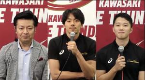 オンラインでのイベントに登場した篠山竜青(中央)と青木保憲(一番右)