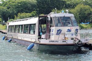 なぎさのソーラードーム船レイクフラワー号