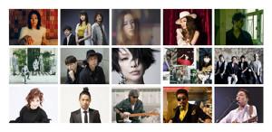 アルバム「SING for ONE」に参加する15組
