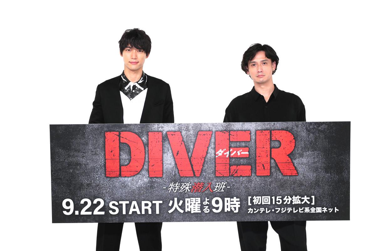 ドラマの取材会に登場した福士蒼汰(左)と安藤政信