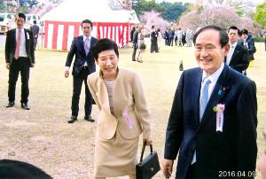 菅義偉氏と真理子夫人の貴重な2ショット写真(提供写真)