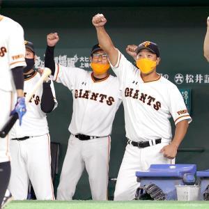5回、立岡の3ランにガッツポーズで喜ぶ阿部ヘッドコーチ代行(右)(カメラ・相川 和寛)