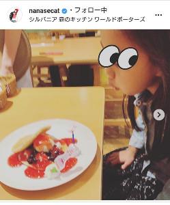 インスタグラムより@nanasecat