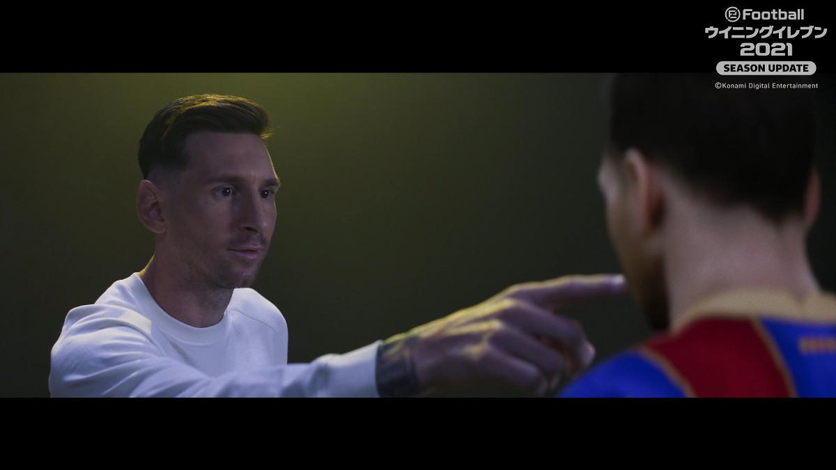 「ウイニングイレブン2021」のトレーラー映像に出演しているメッシ