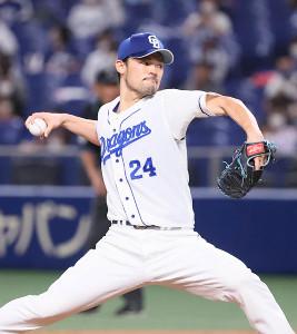 中日先発投手の福谷浩司