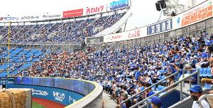 観客の入場制限が緩和され、横浜スタジアムには大勢のファンが詰めかけた(カメラ・相川 和寛)