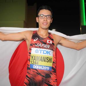 2019年10月ドーハ世界陸上20キロで金メダルを獲得した山西利和