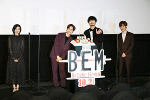 舞台あいさつした(左から)M・A・O、宮田俊哉、小西克幸、小野賢章