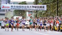 第96回箱根駅伝の往路で東京・大手町をスタートする各大学の1区の選手たち