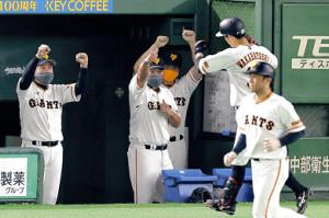 ソロ本塁打を放った若林(右奥)を迎える(左から)原監督、阿部ヘッド代行