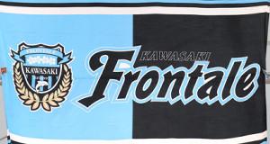 川崎は27日に「オンラインフロンパーク」を開催する