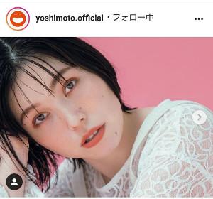インスタグラムより@yoshimoto.official
