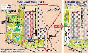 予選会コース図