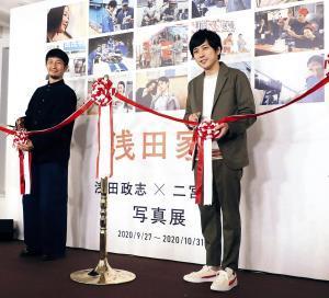 オンライン写真展の現場を訪れた二宮和也(右)と写真家・浅田政志氏(カメラ・橘田 あかり)