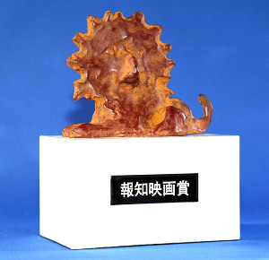 報知映画賞の各賞受賞者に授与されるブロンズ像