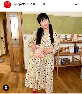 日本テレビ系連続ドラマ「35歳の少女」の公式インスタグラム(@shojo35)より