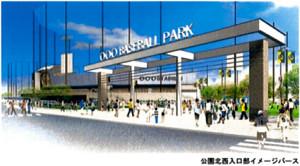 阪神の新ファーム施設のイメージ図(光本圭佑尼崎市議のブログから)