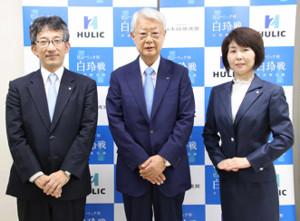 白玲戦の創設を発表した(左から)日本将棋連盟・佐藤康光会長、ヒューリック・西浦三郎会長、清水市代女流七段