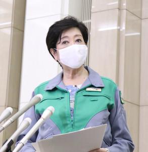 新型コロナモニタリング会議後に記者団の取材に応じた小池百合子知事