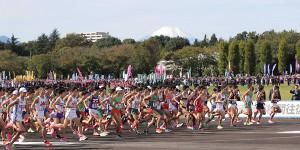 昨年の箱根駅伝予選会のスタート光景