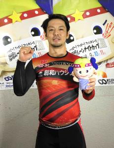 松戸競輪で優勝した山本伸一