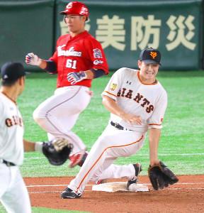 4回1死一、二塁、坂倉(左)の一ゴロで併殺を狙った遊撃手・坂本からの送球が悪送球となり、ベースカバーに入った菅野が捕球できず