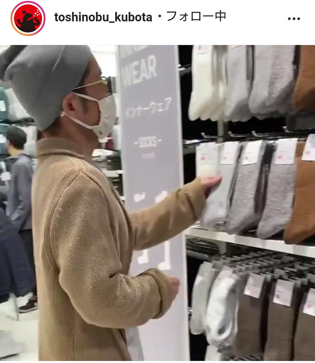 仙台 久保田 利伸