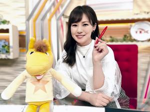 田中歩アナは無敗の3冠牝馬誕生を心待ち(本人提供)