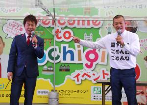 U字工事の福田薫(左)と益子卓郎