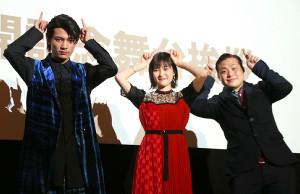 舞台あいさつした(左から)板垣瑞生、井頭愛海、瀧川元気監督