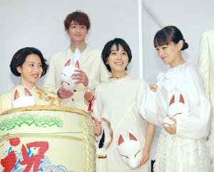 鏡開きを行った(左から)若村麻由美、小関裕太、松本穂香、奈緒