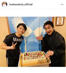今井翼のインスタグラム(@tsubasaimai_official)より