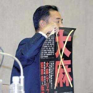 学内に掲示してある薬物乱用防止啓発ポスターを掲げる東海大・内山教学部長(カメラ・泉 貫太)