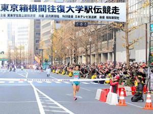 今年1月3日、復路のゴールテープを切る青学大・湯原慶吾