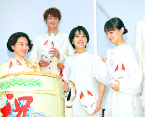 白狐のお面を手に鏡開きを行った(左から)若村麻由美、小関裕太、松本穂香、奈緒(カメラ・橘田 あかり)