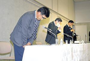 硬式野球部員による大麻の疑いがある薬物の使用が判明し、記者会見で謝罪する(左から)東海大の伊藤硬式野球部長、山田学長ら
