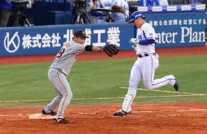 7回1死一塁、佐野恵太を一ゴロ併殺打に打ち取った4番手・田口麗斗