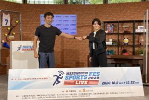 イベントに参加した(左から)為末大さん、阿部詩