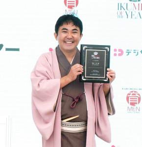 「第10回 イクメン オブ ザ イヤー2020」の授賞式に出席した林家三平