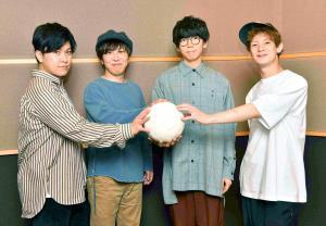 「全国高校サッカー」の応援歌を手がけ「sumika」の(左から)小川貴之、荒井智之、片岡健太、黒田隼之介