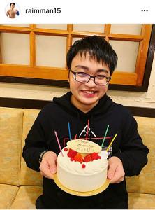 今井絵理子氏の息子のインスタグラム(@raimman15)より