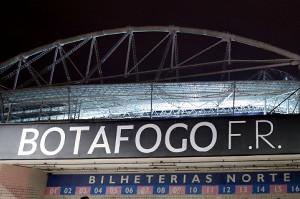 ボタフォゴの本拠地