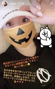 浜崎あゆみのインスタグラム(@a.you)より