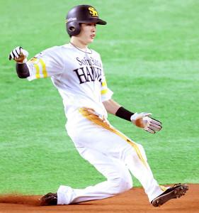 1回無死一塁、盗塁を決める周東佑京